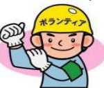 平成29年台風21号災害ボランティアセンター開設状況(11/14現在)
