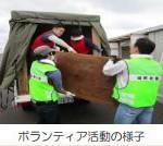 災害ボランティアセンター機関紙「さいぼら通信2号」が発行されました!