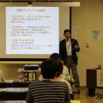 【終了】8/26(土) 災害ボランティア養成講座 (入門編)