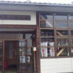 【鳥取県中部を震源とする地震】災害ボランティアセンター開設状況(11/29 10:00更新)