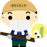 【参加・体験者募集】2/26: 浦安市災害ボランティアセンター運営訓練