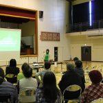 【2/12 開催報告】災害ボランティア活動セミナー~世代をこえて、これからの防災・ボランティアの話をしよう~