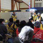 【2/26 開催報告】災害ボランティアセンター運営訓練