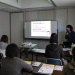 【3/16 開催報告】防災ママカフェ@うらちゃんサロン望海