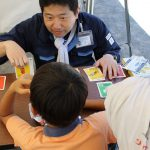 【報告】H30 浦安市総合防災訓練