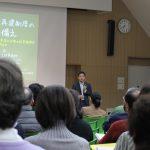 【報告】3/6 災害時の「生活再建制度」の知識と備え