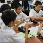 【報告】7/2 浦安中学校での社会人講座