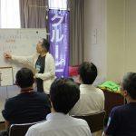 【報告】9/1 災害ボランティア養成講座(コーディネーター編)