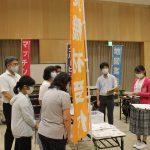 【報告】8/30 災害ボランティア養成講座(コーディネーター編)