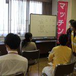 【報告】浦安市災害ボランティアセンター移行・運営訓練(コロナ禍対応)